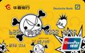 华夏缤纷时尚密码SS03卡(银联,人民币,金卡)