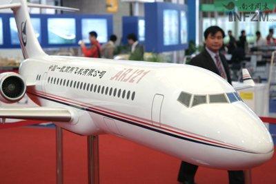 大飞机项目公司已确定落户上海临港新城