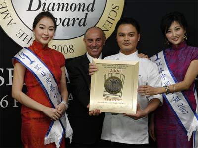 新加坡同乐餐饮集团获5项五星钻石奖