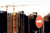 楼市低迷房产商神经紧中新地产否认资金链断裂