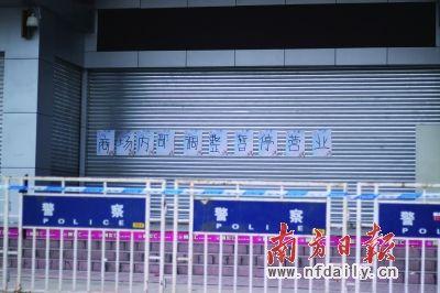 东莞世纪华联超市老板失踪 新东家紧急接手_产