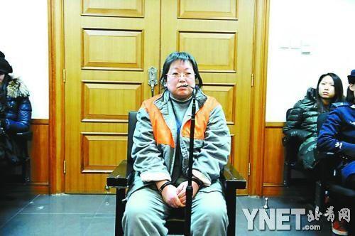 图为原中国兵工物资总公司化工公司副经理杨晓丽接受审判。(资料图)
