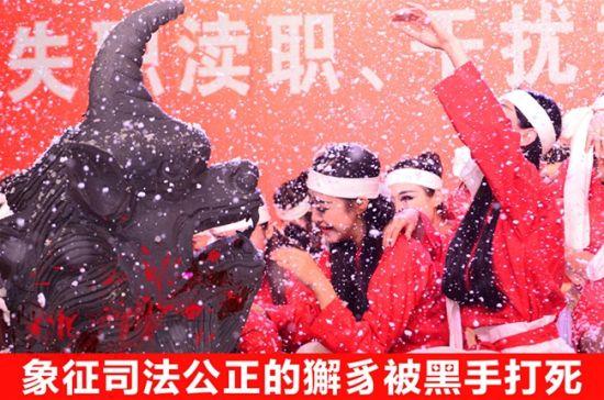 来源:宋城集团官方网站