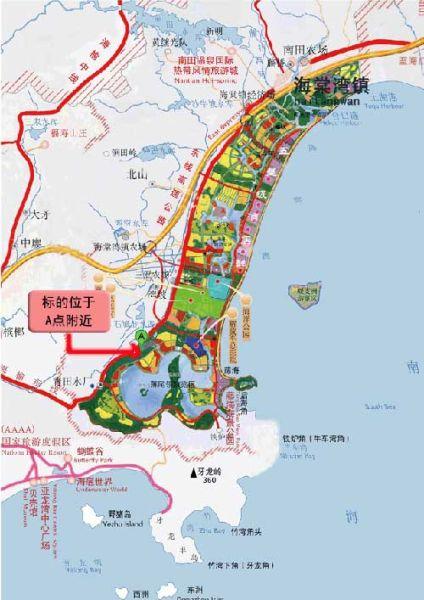 三亚市海棠湾178.58亩土地使用权