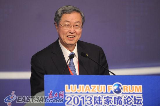 图为中国人民银行行长周小川做大会演讲。(来源:东方网)