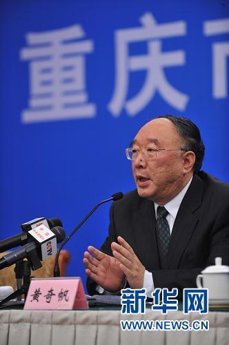 重庆市市长黄奇帆介绍说,重庆市房产税改革试点采取分步实施,首批