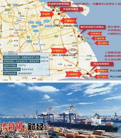 上海自贸区方案或本周公布 料无企业所得税15%优惠