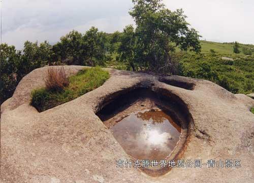 赤峰精彩图集:青山冰臼景区(组图)
