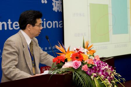 北大经济学院教授章政:市场的信息和信用的监督