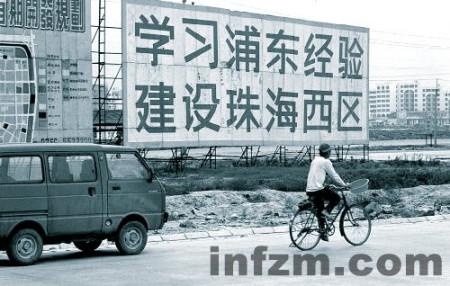 中国城市化 仓皇六十年(图)