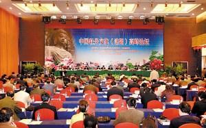 中国牡丹文化(洛阳)高峰论坛4月10日举行(图)