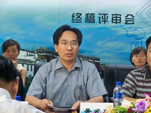 拉萨市旅游发展总体规划评审会在京圆满举行