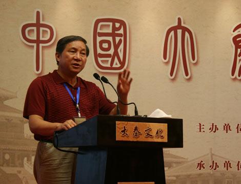 周天游:论秦文化的历史与现实价值