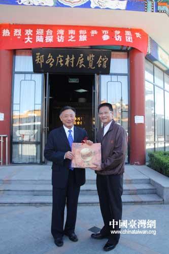 台湾南部县市乡里长参访北京昌平新农村(组图)