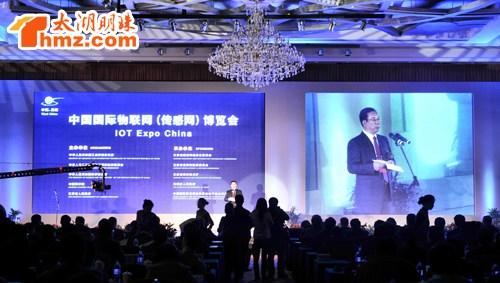 中国国际物联网博览会在无锡举行