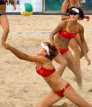 第26届世界大学生运动会竞赛项目:沙滩排球