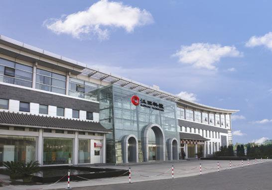 最佳接待单位候选:汉王科技股份有限公司