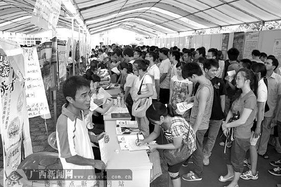柳州举行大型招聘会 八千岗位引来万人求职(图)