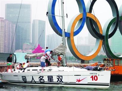 青岛帆船周:纽约豪华阵容帆船队来参赛(图)
