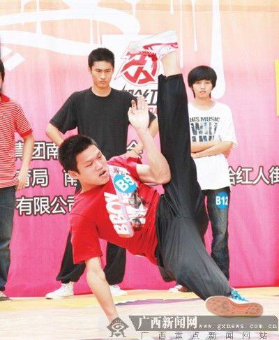"""南宁首届街舞大赛开幕 """"中国街舞第一人""""亮相"""