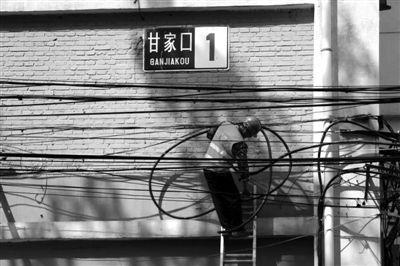 北京海淀区甘家口三栋老楼改头换面(组图)