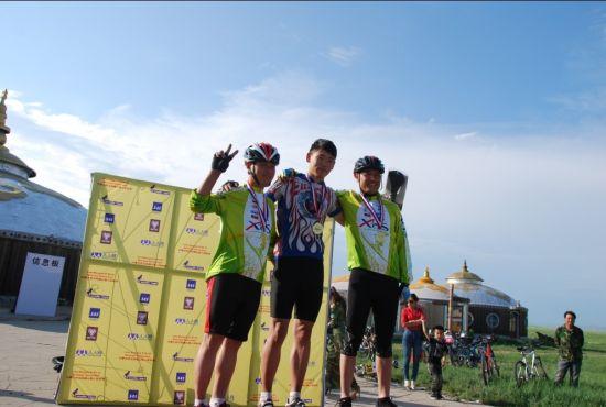 2012中国铁木真国际山地车挑战赛圆满闭幕