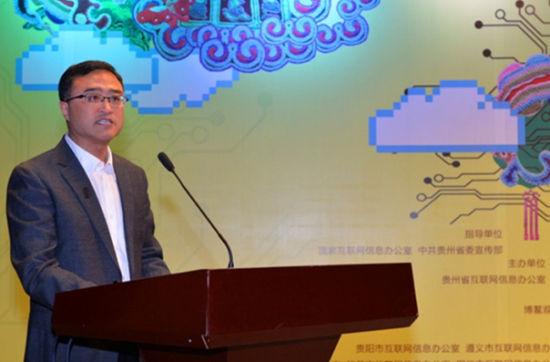 """大数据时代的贵州故事""""名人沙龙活动在贵阳举行"""