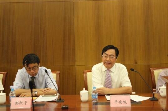 第三届中国国际积极心理学大会在清华大学举行