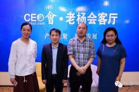 杨建国对话刘刚:直播的未来是与实体经济结合