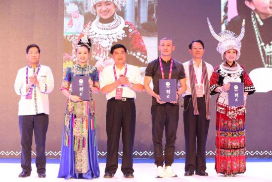 """2016首届""""中国民族文化旅游・黔东南峰会""""开幕式在雷山县举行"""