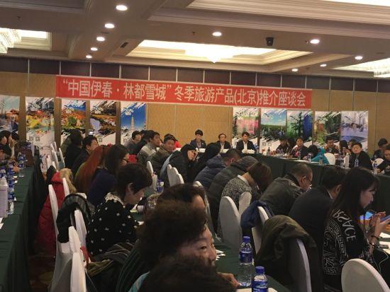 """""""中国伊春・林都雪城""""冬季旅游产品推介座谈会在京举行"""
