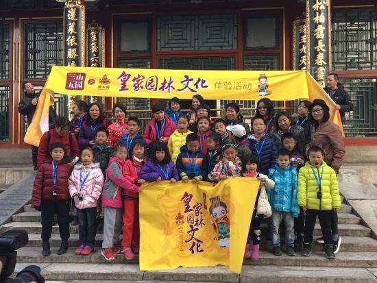颐和园启动皇家文化体验之旅