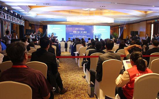 2017年世界城市峰会苏州工业园区专题论坛召开