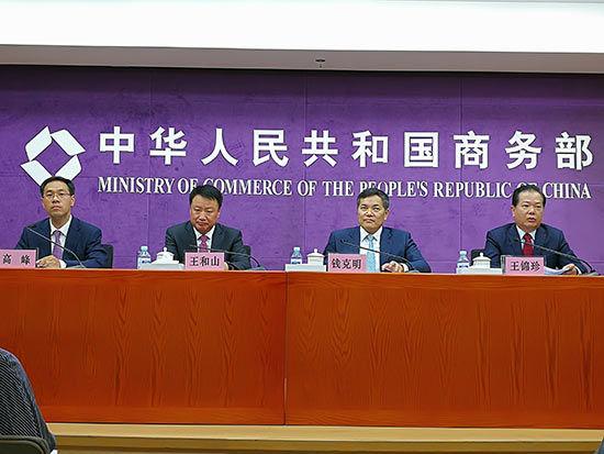 2017中阿博览会9月在宁夏召开