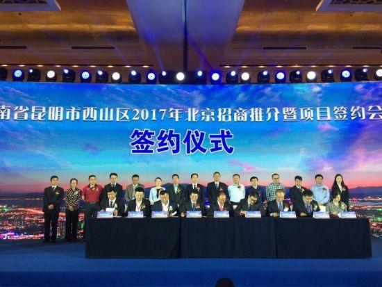 云南引资2500亿打造中国西南国际商都
