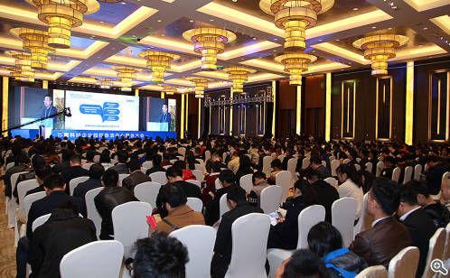第二届苏南科技企业股权路演中心聚合大会召开