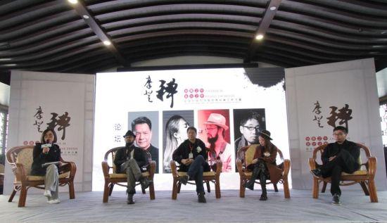 """""""摩登禅""""跨界论坛在周庄APEC会议船舫重磅上演"""