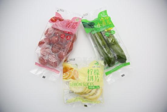 """""""北京蔬菜好园区""""之北京市裕农优质农产品种植公司"""