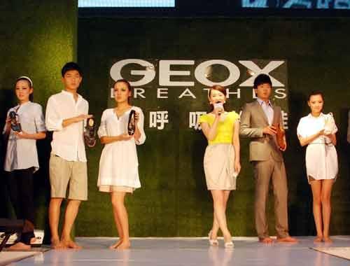意大利休闲鞋品牌健乐士geox登陆沈阳市场