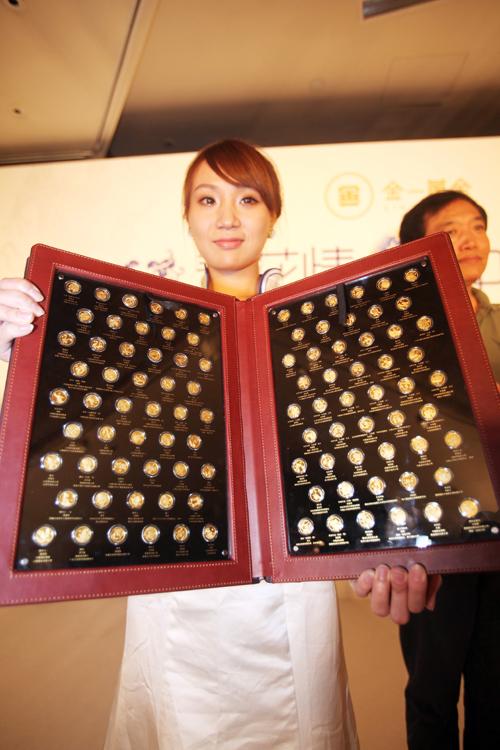 金一黄金两款贵金属艺术品上市首发