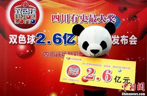 2012年2月14日,成都,备受关注的巴中2.6亿巨奖得主低调现身省福彩中心,完成兑奖。