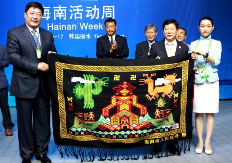 2012年韩国丽水世博会海南活动周精彩开幕