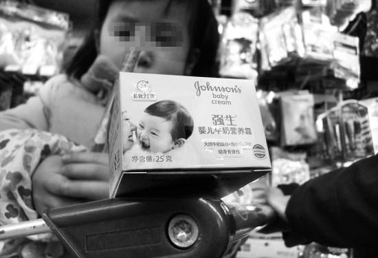 强生婴儿用品涉虚假宣传被罚8万多超市仍有售
