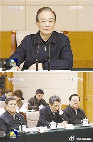能源局局长刘铁男被举报纪检部门仍在核实情况