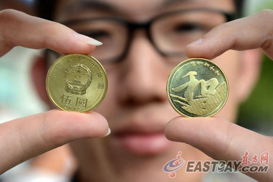 The central bank issued five yuan coins are limited berserk an empty 50000000