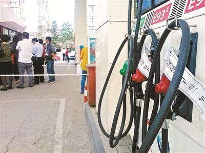 中化道达尔邢台加油站销售劣质油:千辆车受损