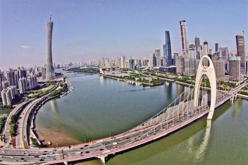 廣東前三季度經濟增長7.9%
