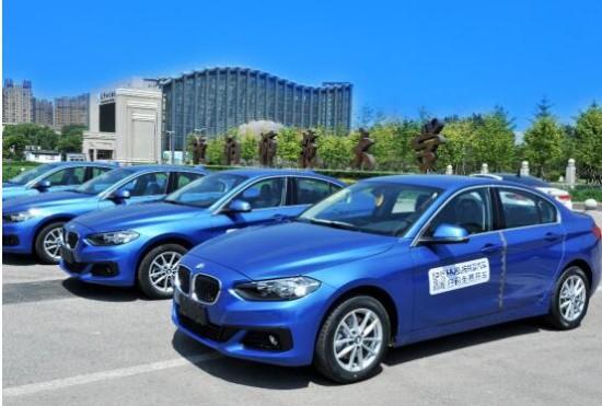 全国首家宝马共享汽车震撼登场高清图片