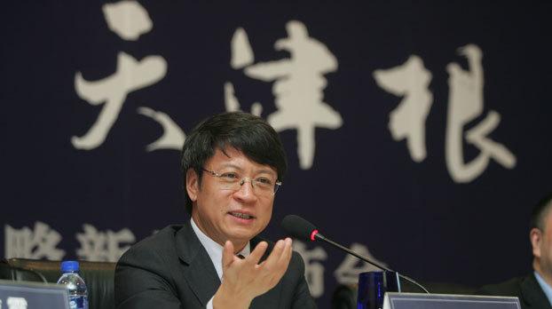 天津新闻发布会
