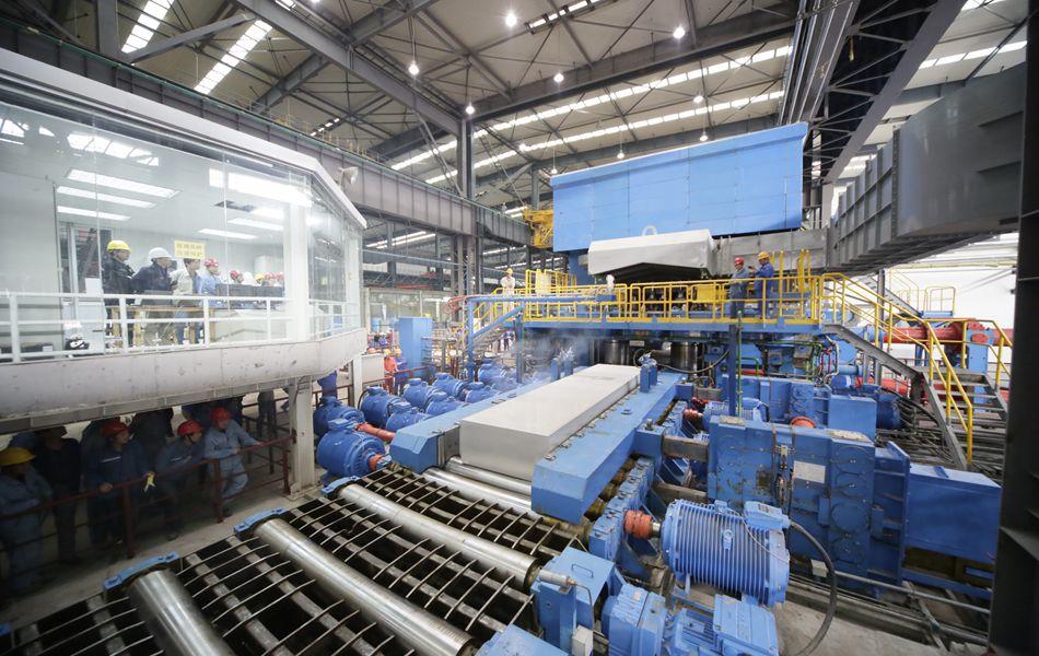 2001年魏桥铝业成立